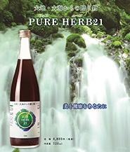 PURE  HERB21